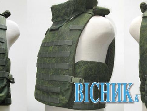 Українським військовим бронежилети