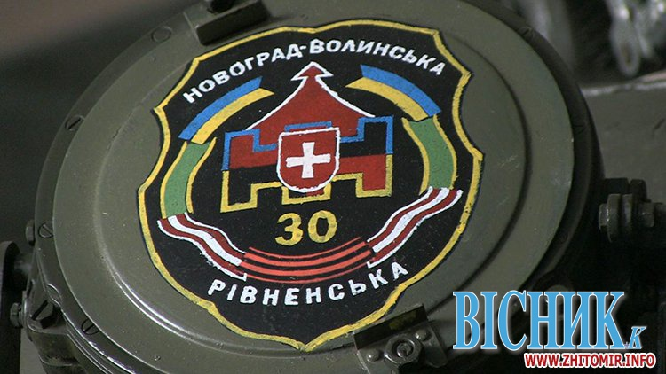 Image result for Бійці 30 бригади фото