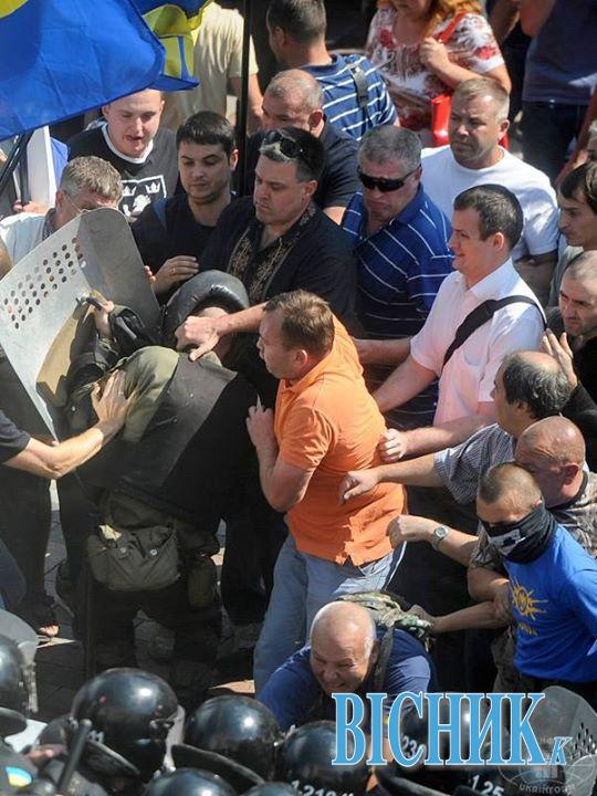 Аваков о взрыве под ВР: Гранотометчик пойман. Задержано уже около 30 человек. Будут еще - Цензор.НЕТ 9551