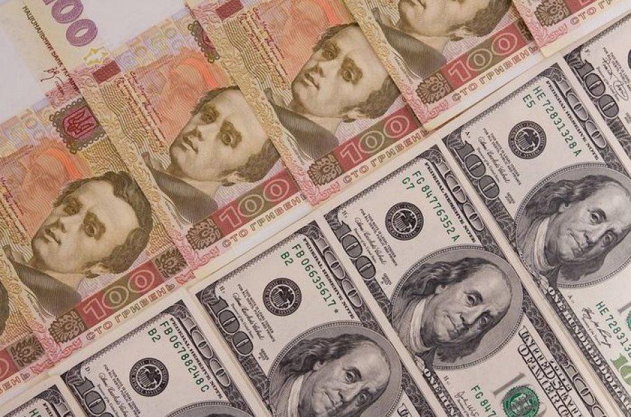 Гривня по 31 за долар: Кабмін спрогнозував курс на три роки