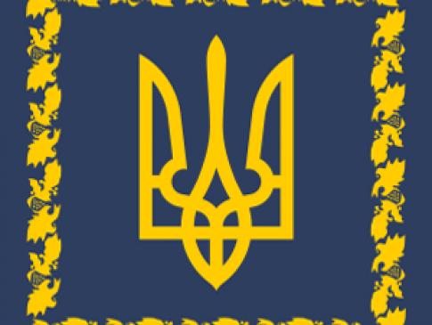 С днем мвд украины